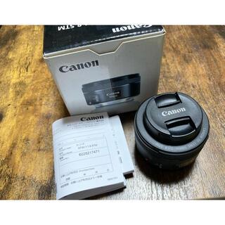 Canon - Canon 単焦点レンズ EF50mm F1.8 STM   EF5018STM