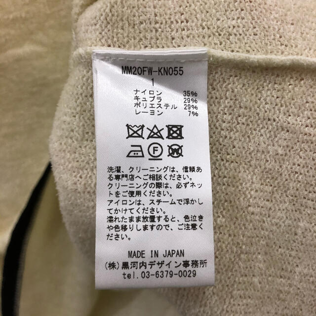 mame(マメ)のmame Soft Touch High Neck Knitted Top レディースのトップス(ニット/セーター)の商品写真
