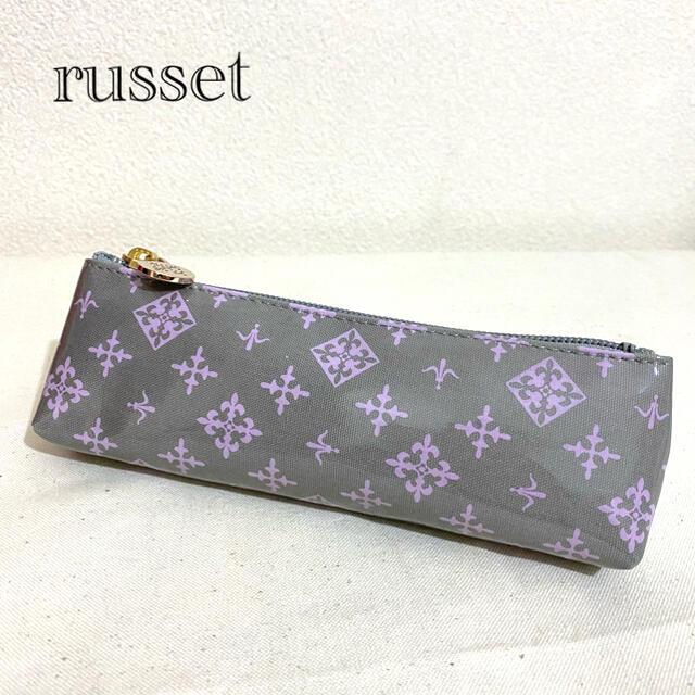 Russet(ラシット)のrusset☆ラシット/ノベルティポーチ グレー ペンケース 付録 レディースのファッション小物(ポーチ)の商品写真