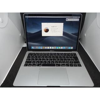 Apple - MacBook Air Retina 2018 13インチ SSD128GB