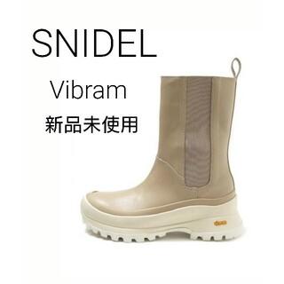 snidel - 新品 SNIDEL Vibram レインブーツ 長靴 ベージュ