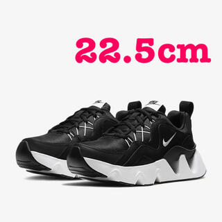 NIKE - NIKE ウィメンズ  ライズ 365     22.5cm