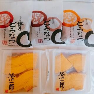 【治一郎】バウムクーヘンカット&【蒸気屋】博多焼きどうなつ(菓子/デザート)
