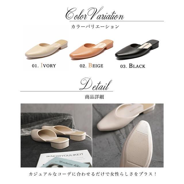 【新品】 レディースサンダル フラットサンダル フラット バブーシュサンダル レディースの靴/シューズ(サンダル)の商品写真