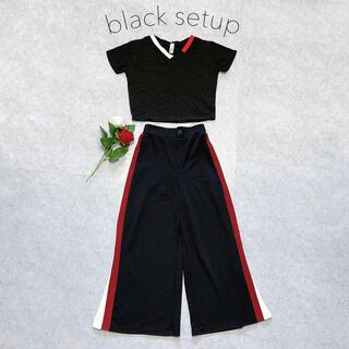 ベルシュカ(Bershka)の新品 未使用 セット まとめ売り 春コーデ Tシャツ ワイドパンツ ブラック 黒(カジュアルパンツ)