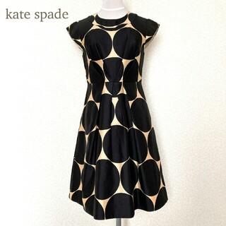 kate spade new york - 美品 ケイトスペード KATE SPADE ワンピース ドット柄 シルク  黒