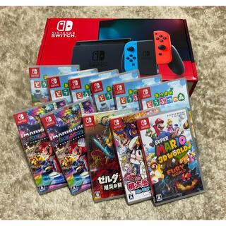 Nintendo Switch - Nintendo Switch ネオンブルー & ソフト11本セット