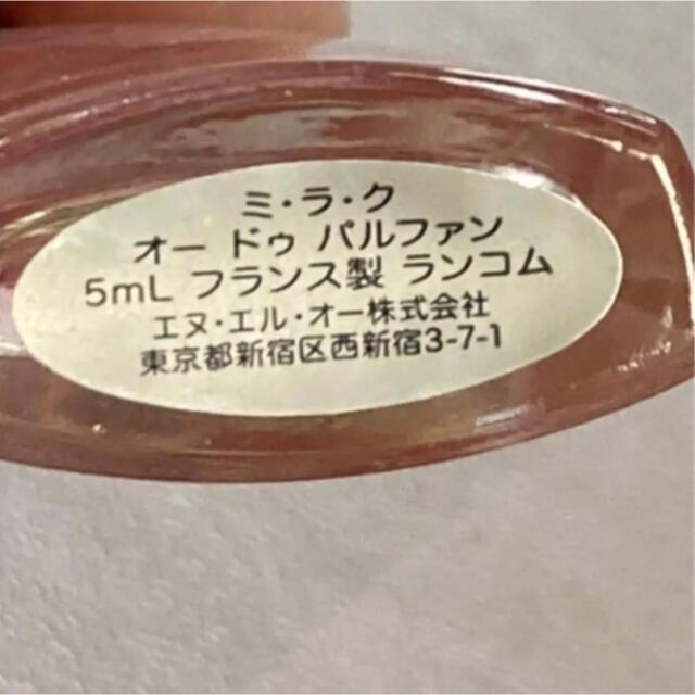 LANCOME(ランコム)の美品 ランコム ミラク オー ドゥ パルファン ミニ香水 モテ香水 5ml コスメ/美容の香水(香水(女性用))の商品写真