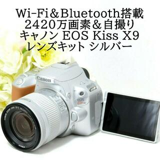 Canon - ★スマホ転送&自撮り★Canon キャノン EOS Kiss X9 シルバー