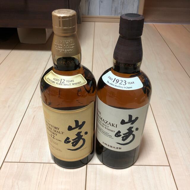 サントリー(サントリー)の【最安値】山崎ウイスキー2本 食品/飲料/酒の酒(ウイスキー)の商品写真