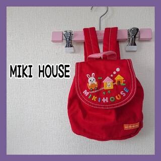 mikihouse - MIKI HOUSE ミキハウス うさこ 刺繍 赤 ベビー デニム リュック