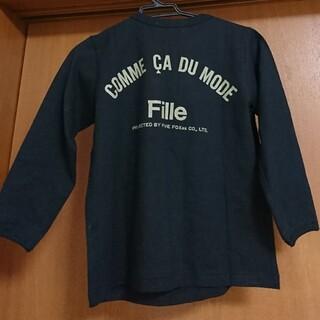 コムサデモード(COMME CA DU MODE)の新品タグ付きCOMME CA DU MODE Fille♡ロンT(Tシャツ/カットソー)