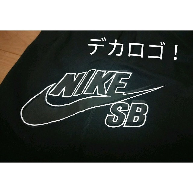 NIKE(ナイキ)の【速乾】ナイキ ハーフパンツ メンズ Lサイズ デカロゴ NIKE スポーツ/アウトドアのトレーニング/エクササイズ(トレーニング用品)の商品写真