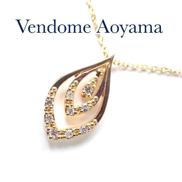 Vendome Aoyama(ヴァンドームアオヤマ)のヴァンドームアオヤマ K18YG ダイヤ 透かし リーフ ネックレス レディースのアクセサリー(ネックレス)の商品写真