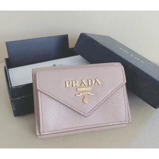 PRADA - PRADA プラダ サフィアーノ ミニ財布 三つ折り財布 ミニウォレット