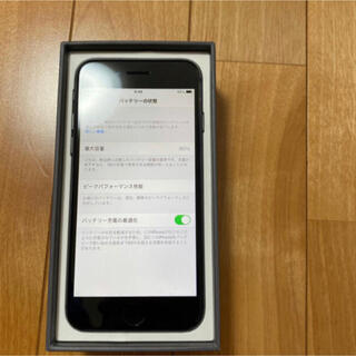 iPhone - iPhone8 64GB ジェットブラック