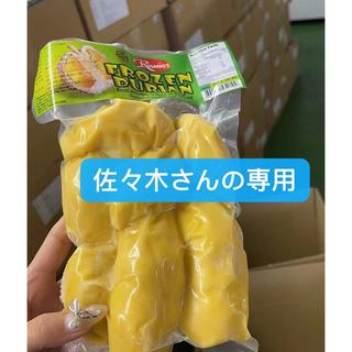 佐々木さん専用 フィリピン産 冷凍ドリアン 500g✖️10(フルーツ)