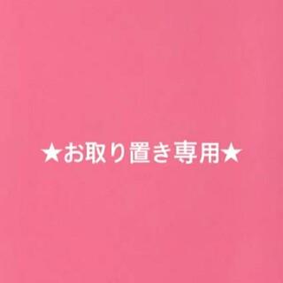 ヒステリックミニ(HYSTERIC MINI)の専用です♥️セール価格♥️ハイカットスニーカー♥️12.5cm 黒(スニーカー)