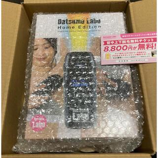 Dr.Ci Labo - 【新品未使用】黒 脱毛ラボ ホームエディション&エステ券8,000円分