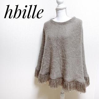 Sybilla - 【hbille シビラ】 モヘヤ60% ウール ポンチョ グレー フリンジ