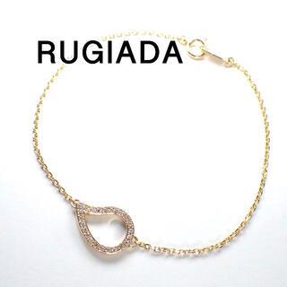 ルジアダ RUGIADA K18YG ダイヤ ブレスレット パヴェ