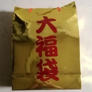 ドラゴンボール&鬼滅の刃 福袋(キャラクターグッズ)