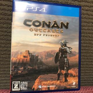 PlayStation4 - コナンアウトキャスト
