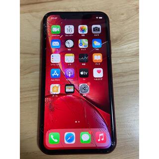 iPhone - iPhone XR 64GB SIMフリー 画面割れ