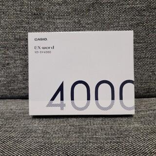 CASIO - CASIO 電子辞書 EX-word XD-SV4000
