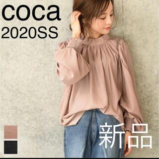 ZARA - coca 2020SS 長袖ピンクベージュトップス 新品未使用