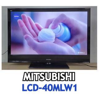 三菱電機 - 三菱 REAL LED 40V液晶テレビLCD-40MLW1 2011年製