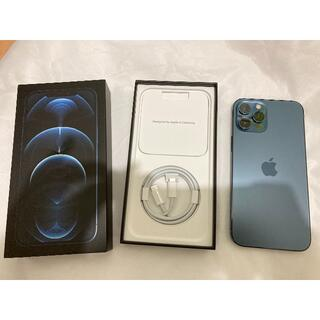 Apple - iPhone 12 Pro max 256GB パシフィックブルー 新品 フリー