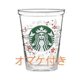 Starbucks Coffee - スターバックス スタバ コレクタブルコールドカップグラスコーヒーチェリー ペア