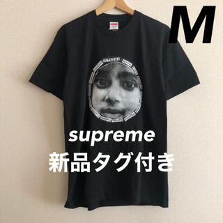 Supreme - Supremeシュプリーム 17ssKnowYourRightsTee Tシャツ