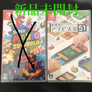 Nintendo Switch - 新品未開封 任天堂 Switch ソフト アソビ大全