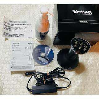 ヤーマンの業務用エステ機器のキャビスパ for Pro リミテッドモデル