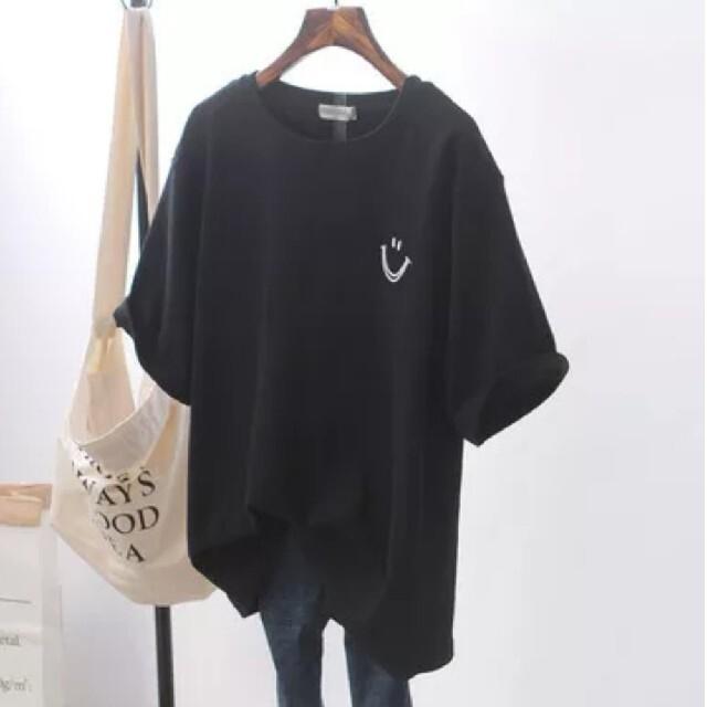ホワイトXXL 白 スマイルTシャツ オーバーサイズ ビッグシルエット メンズのトップス(Tシャツ/カットソー(半袖/袖なし))の商品写真