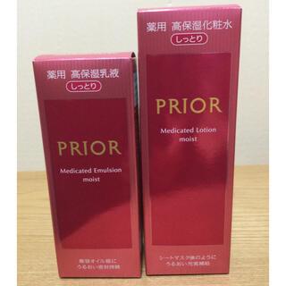 PRIOR - プリオール 高保湿化粧水 乳液 しっとり