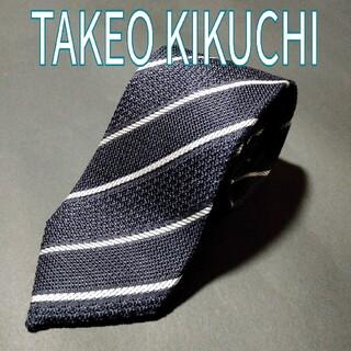 タケオキクチ(TAKEO KIKUCHI)の【美品】 TAKEO KIKUCHI ストライプ ネクタイ ネイビー(ネクタイ)
