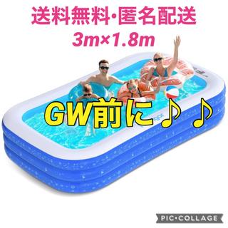 【超 大型】 ビニール プール 3M 家庭用 スイミング GW 夏 子ども 大人