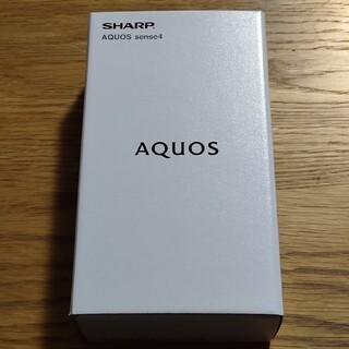SHARP - SHARP AQUOS sense4  SH-M15 ライトカッパー