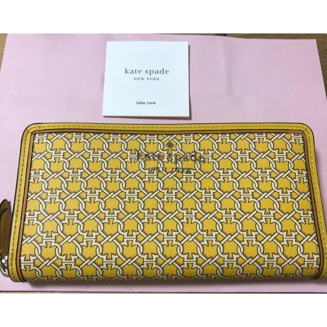 kate spade new york(ケイトスペードニューヨーク)のケイトスペード 長財布 新品 イエロー レディースのファッション小物(財布)の商品写真