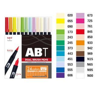 トンボ鉛筆 - 新品 ABT