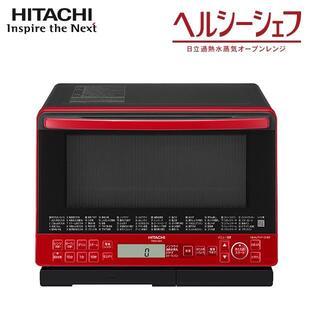 ヒタチ(日立)の日立 ヘルシーシェフ オーブンレンジ MRO-S8X R (電子レンジ)