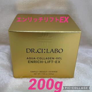 Dr.Ci Labo - ドクターシーラボ★アクアコラーゲンゲルエンリッチリフトEX200g