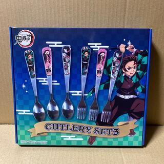 鬼滅の刃 CUTLERY SET3  カトラリーセット