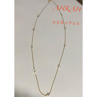 アーカー(AHKAH)のアーカー エピネックレス K18 ハーキマーダイヤ(ネックレス)