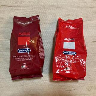 デロンギ ムセッティー コーヒー豆 ロッサ250g クレミッシモ250g セット