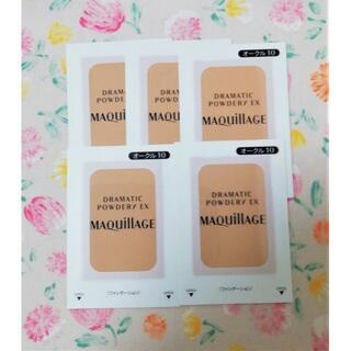MAQuillAGE - オークル10  マキアージュドラマティックパウダリーEX