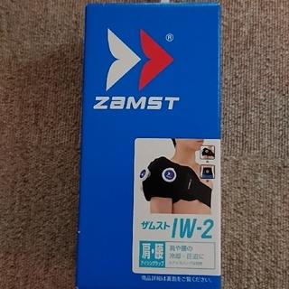 ZAMST - ZAMST ザムスト IW-2 肩・腰 アイシングラップ